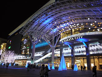 Hakata Station - Hakata Station and JR Hakata City