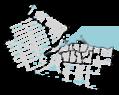 Hamilton, Ontario Wards 2000 - 2018.png
