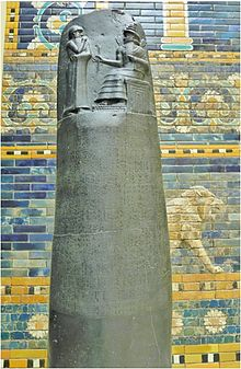 Hammurabi Stele (copy) in front of Ishtar gate.jpg