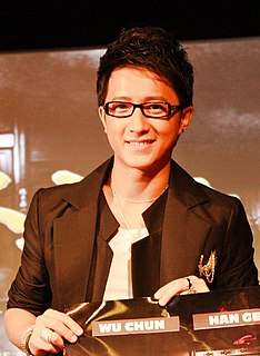 Han Geng Chinese singer and actor