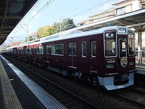 Hankyu Takarazuka Main Line - Image: Hankyu 1000II