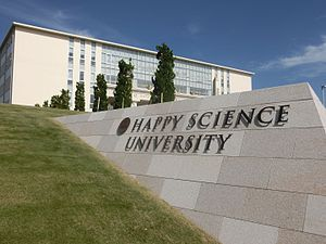 Happy Science University 01.JPG