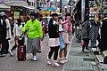 Harajuku - Takeshita Street 26 (15119955434).jpg