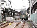 Hase Station-2.jpg