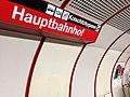 Hauptbahnhof Metro Station in 2019.01.jpg