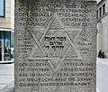 Hauptsynagoge München - Gedenkstein -03.jpg