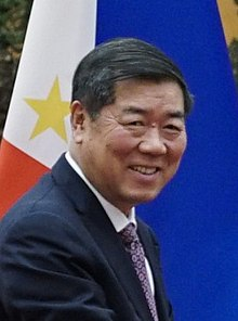 He Lifeng (cropped).jpg