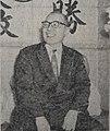 Hikoe-Sugiura-1.jpg