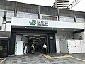 Hirai-Kitaguchi.jpg