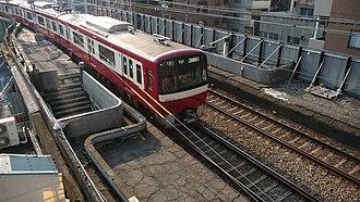Keikyū Main Line - Between Yokohama Station and Tobe Station