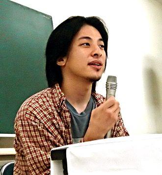 4chan - Hiroyuki Nishimura, the owner of 4chan since 2015