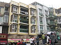 Historic Centre of Macau IMG 5387.JPG