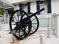 Hk police museum taipo field gun 2012.JPG