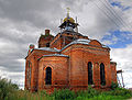 Holy Trinity Church in Novlyanskoye 27.jpg