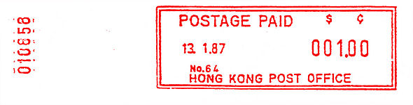 Hong Kong stamp type PO2.jpg