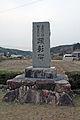Honoring monument of Four patriots.jpg