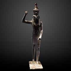 Horus with harpoon-E 7978