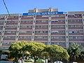 Hospital San Roque Córdoba (Argentina) 2010-07-12.jpg