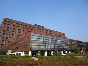 Hospital of University of Occupational and Environmental Health Japan.JPG