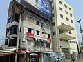 Hotel Dallas Road, Rajshahi.jpg