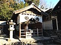 House of Shimme horse in Haritsuna Shrine.JPG