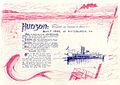 Hudson (steamboat 1886) 02.jpg