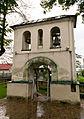 Humniska, kościół św. Stanisława, dzwonnica.jpg
