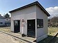 Hutomiyama station(1).jpg