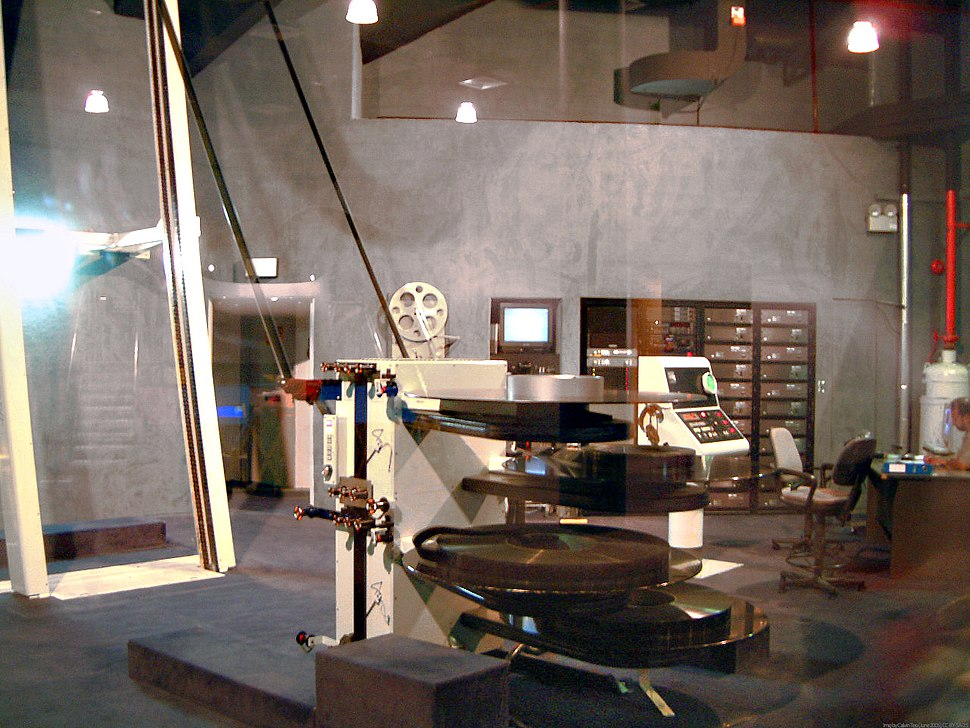IMAX Dome control room