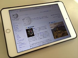 iPad Mini 4 series of tablet computers produced by Apple