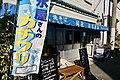 Ice shop.jpg