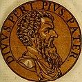 Icones imperatorvm romanorvm, ex priscis numismatibus ad viuum delineatae, and breui narratione historicâ (1645) (14746366752).jpg