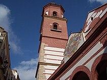 Iglesia Mártires Málaga.JPG