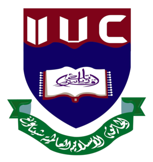 International Islamic University, Chittagong