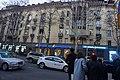 Ilia Chavchavadze Avenue, Tbilisi (50502995958).jpg