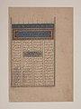Illuminated Opening Page Titled Laila and Majnun from a Khamsa (Quintet) of Nizami MET sf1994-232-2v.jpg