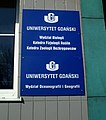 Information boards of Faculty of Biology also Faculty of Oceanography and Geography of Gdańsk University at Marszalka Jozefa Piłsudsgiego Avenue in Gdynia.jpg