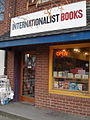 Internationalist Books and Community Center in Chapel Hill.jpg