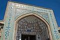Irnt004-Isfahan-Meczet Piątkowy.jpg