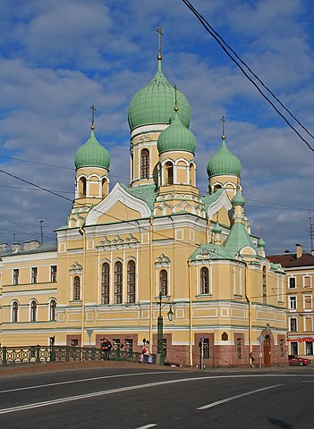 https://upload.wikimedia.org/wikipedia/commons/thumb/e/e5/Isidor_Church_SPB.jpg/351px-Isidor_Church_SPB.jpg