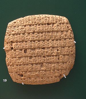 Girsu - An account of barley rations issued monthly to adults and children written in Cuneiform on clay tablet, written in year 4 of King Urukagina (circa 2350 BC). From Girsu, Iraq. British Museum, London.