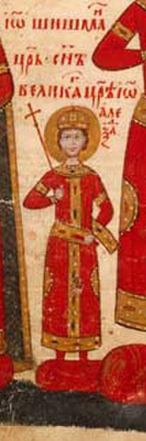 Ivan Shishman of Bulgaria - A miniature of the juvenile Ivan Shishman from the Tetraevangelia of Ivan Alexander.