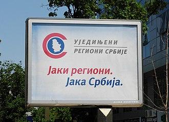 United Regions of Serbia - Image: Izbori 2012 bilbord URS (2)