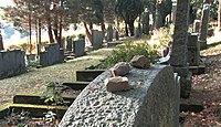 Jüdischer Friedhof Schwelm - Neueres Gräberfeld.jpg