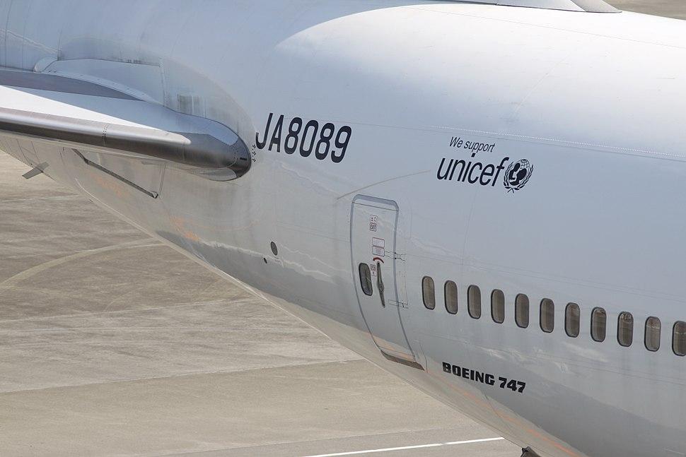 JAL B747-400(JA8089) (5481514185)