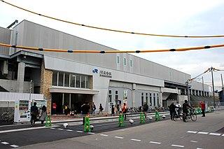 JR-Awaji Station Railway station in Osaka, Japan