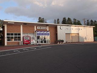 railway station in Shimizu, Kamikawa District, Hokkaido, Japan