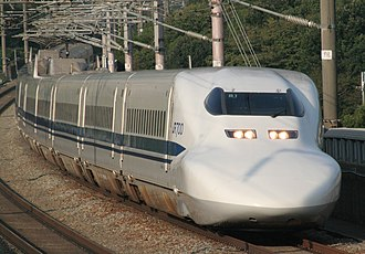 Nozomi (train) - Image: JRW Shinkansen Series 700 B1