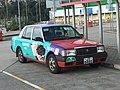 JY8486(Urban Taxi) 27-12-2018.jpg