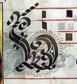 Jacopo filippo argenta e martino da modena, graduale XIII, 1480-1500 ca, 06 calligrafia.JPG